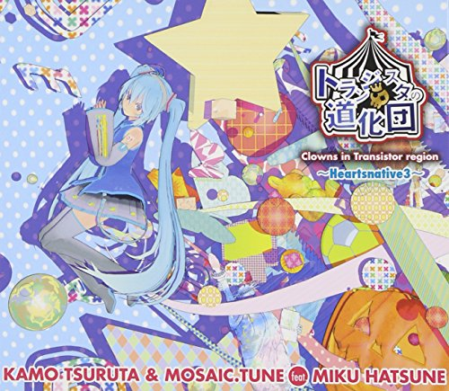 Mosaic.Wav - Transistor No Douke Dan-Heartsnative3- (CD+DVD) [Japan LTD CD] GNCA-1400