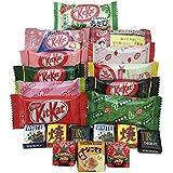 KITKAT japonés chocolate surtidos 20 pz kit kat & tirol sabores diferentes