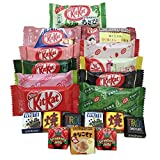 Japanese Kit Kat & Tirol 20 pc selection DIFFERENT FLAVORS...