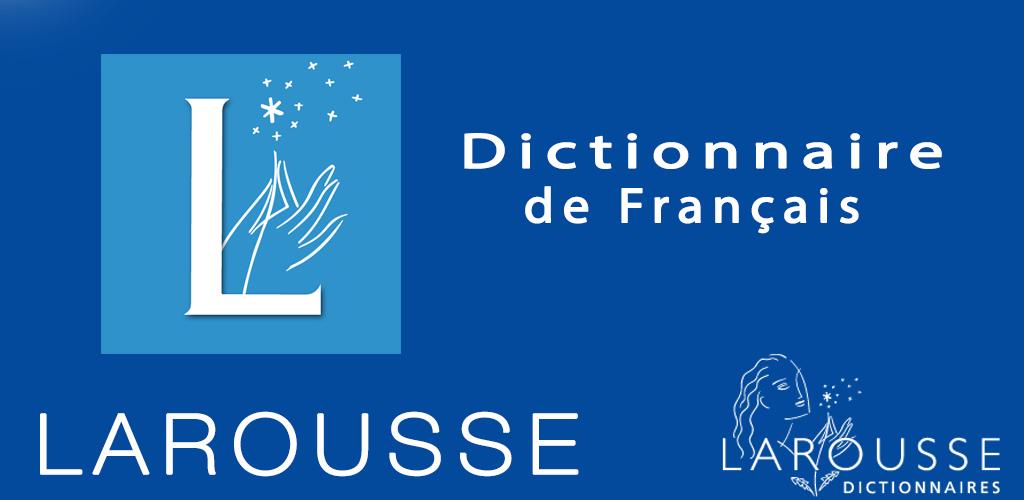 UNILINGUE FRANCAIS TÉLÉCHARGER DICTIONNAIRE