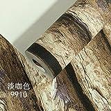Tkopainsde Retrò Woodgrain Wallpaper 3D Modellazione Di Solidi Di Alberi E I Registri Di Corteccia Personality Hotel Ristorante Sfondo,9910/Luce Color Caffè