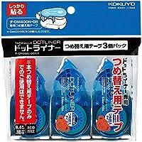 Kokuyo S & T- Fuerte adhesión, paquete de 3 <dot liner> Cinta de recambio D400N-08 (importación de Japón).
