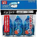 Kokuyo S & T 3-Pack strong adhesion <dot liner> refill tape [data-DM400N-08 for] (japan import)