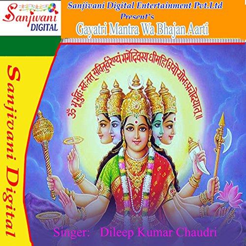 Gayatri Mantra Wa Bhajan Aarti By Preeti Dileep Kumar Chaudhri On