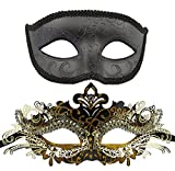 Mixed Masquerade Masks Review and Comparison