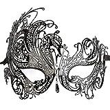 Masque Vénitien Masque du Métal Mascarade Masque Party, Anniversaire, Etc (20*15CM)