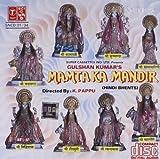 Mamta Ka Mandir vol. 1