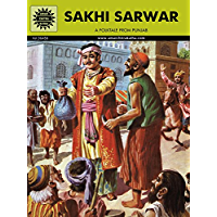 Sakhi Sarwar