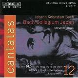 Bach, J.S.: Cantatas, Vol. 12 - Bwv 21, 147