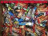 10 kg Karton Bonbonmischung super lecker Bonbons Wurfmaterial Karneval Fasching Umzug WURFWARE FETE FEIERN GEBURTSTAG in Europa hergestellt beste Qualität einzeln verpackt über den 10 Sorten