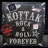 Rock & Roll Forever