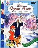 Little Orphan Annie [DVD]