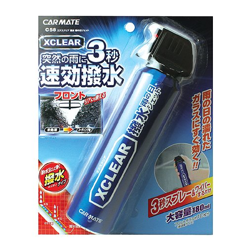 carmate-c58-automotive-car-front-glass-window-windshield-cleaner-water-repellent-xclear-coating-spra