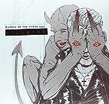 Villains (Indies Lp) [Vinyl LP] -