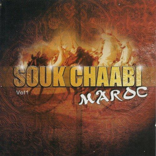 Souk Chaabi Maroc, Vol. 1
