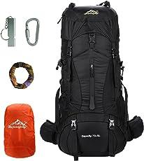 50L+5L/70L Beigsteigen Backpack Outdoor Leicht Fahrrad Rucksack Klettern Wanderrucksack Reise Sport Tagesrucksack Camping Trekkingrucksack mit Regenschutzhülle Wasserdicht