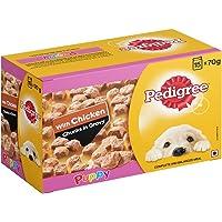 Pedigree Puppy Dog Food, Chicken Chunks in Gravy, 70 g (Pack of 15)