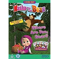 Masha And The Bear - Where Are You, Bear? Triple DVD Box Set