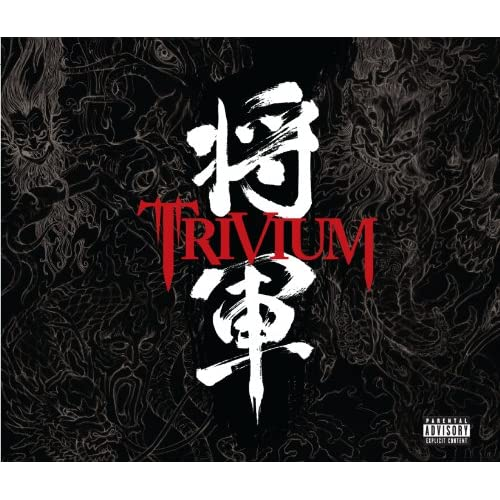 Poison, The Knife Or The Noose [Explicit]