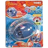 Stitch - Disney Wind Up Bath Tub Figure Toy (Wind Up and Swim Under Water) (Japanese Import)