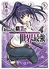 Arifureta 5 - From Commonplace to World's Strongest Light Novel