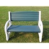 Amaze (4' Long, 2 Seats) Garden, Park Lounge Swimming Pool Farm House Outdoor Waiting Lounge Chair Bench - Green