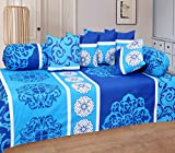 #5: Home Elite Multicolored Cotton Diwan Set ( Pack Of 8 Piece)