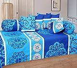 #1: Home Elite 8 Piece 120 TC Cotton Dewan Set - Floral, Multicolour