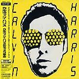Songtexte von Calvin Harris - I Created Disco