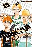 Haikyu!!, Vol. 15: Destroyer