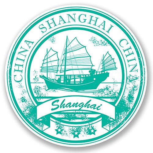 2-x-10cm-shanghai-china-vinyl-sticker-travel-luggage-flag-map-laptop-car-5831-10cm-x-10cm