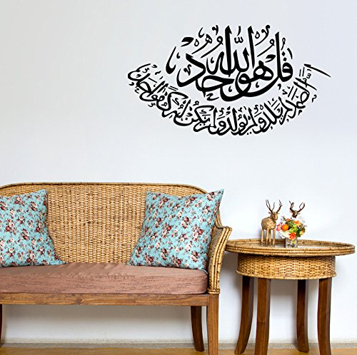 Decals Design Wall Stickers Islamic urdu Quote Image Design For Living Room And Bedroom Walls Vinyl (PVC Vinyl, 50 x 70 cm, Black)  available at amazon for Rs.199