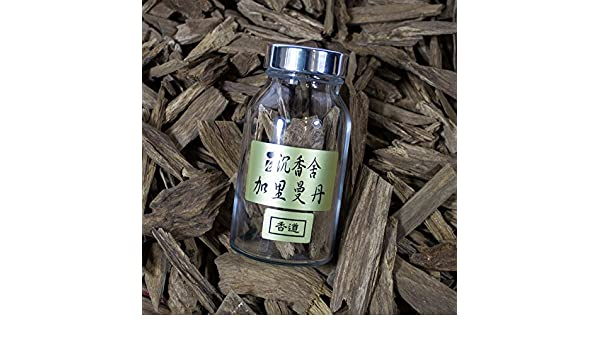 Kalimentan 20g Collection Grade by IncenseHouse Agarwood Aloeswood Chip Scrap Raw Material