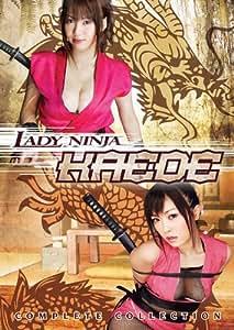 Lady Ninja Kaede: Complete Collection [DVD] [2011] [Region 1] [US Import] [NTSC]