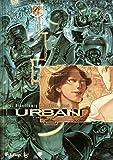 Lire le livre Urban (Tome 3-Que lumière gratuit