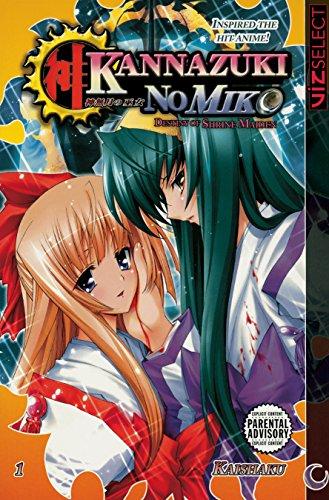 kannazuki-no-miko-vol-1