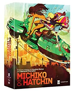 Michiko to Hatchin: Complete Series Part 1 [Blu-ray] [US Import]
