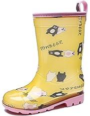 Brooklyn Walk Kids Rain Boots Cute Fashion Boots for Girls Bear Print Yellow Colo r