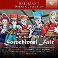 Mussorgsky: Der Jahrmarkt von Sorotschinzy / Sorochintsï Fair