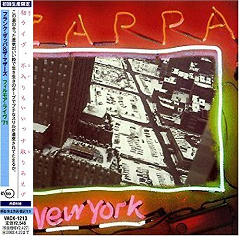 Zappa In New York - Zappa in New York by Zappa, Frank