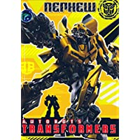 Transformers Bumble Bee Nephew Birthday card by gemma