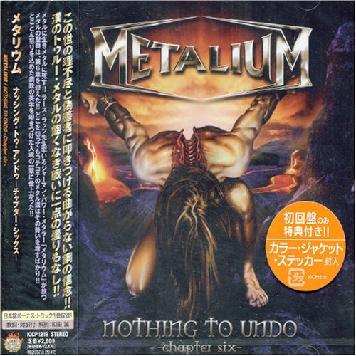 Nothing to Undo by Metalium (2007-02-21)