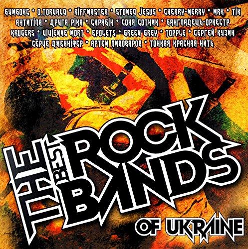 Various Artists. The best rock bands of Ukraine