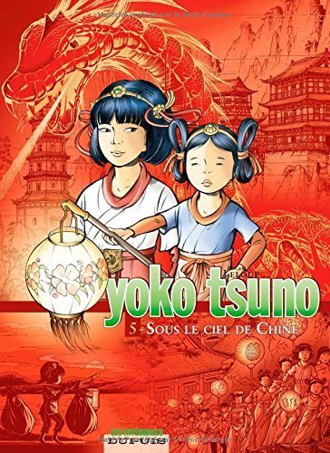 Yoko Tsuno - L'intégrale - tome 8 - Menaces pour la Terre de Roger Leloup (5 novembre 2009) Relié