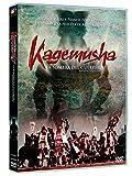 Kagemusha (1980) (Import) kostenlos online stream