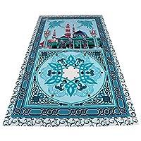 Light Prayer Mat Unattainable Slide, 1278-5, Multi Color, Material: Vinyl