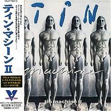 Tin Machine.II