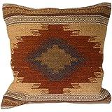Comercio justo fundas de cojín Kilim hecha a mano en Telares utilizando 80/20lana/algodón y tintes naturales almora, tela, marrón, 45 x 45