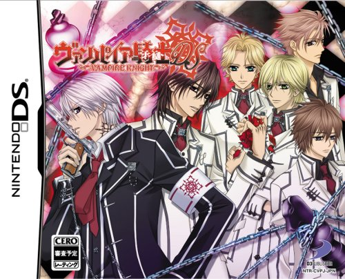 Vampire Knight DS (Limited Edition) Award situations voice with CD (japan import)