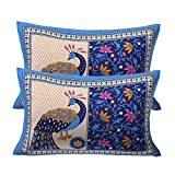 RajasthaniKart Ethnic Peacock Print Abstract 2 Piece Cotton Pillow Covers - 17